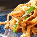 Char Kway Teow - Fried Rice Noodles Recipe